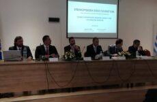 Στη Λευκάδα η 45η Γενική Συνέλευση του Ε.Ο.Α.Ε.Ν.