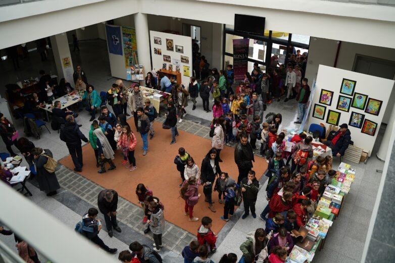 Αυλαία για το άκρως επιτυχημένο «4ο Φεστιβάλ Παιδικού και Εφηβικού Βιβλίου»
