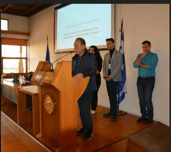 Σεμινάριο τηςGrow Greek Tourism Online της Google για τον τουρισμό στο Βόλο