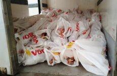 Διανομή αμνοεριφίων της ΕΒΟΛ σε Δήμους και φορείς της Μαγνησίας