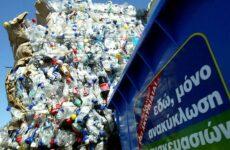 Συμμαχία για την ανακύκλωση των πλαστικών