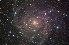Διαδικτυακά το διαγώνισμα  της Σχολής Αστρονομίας