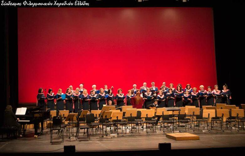 Η τετράφωνη μικτή χορωδία Δήμου Αλμυρού στο Μέγαρο Μουσικής Αθηνών