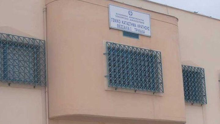 Στις φυλακές Τρικάλων οδηγήθηκαν δύο φυγόποινοι από τη Μαγνησία