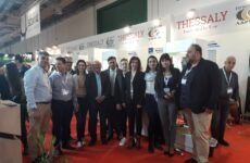 Δυναμική παρουσία της Περιφέρειας Θεσσαλίας  στη FOOD EXPO 2019