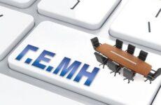 Με ηλεκτρονικό τρόπο οι συναλλαγές με το ΓΕΜΗ