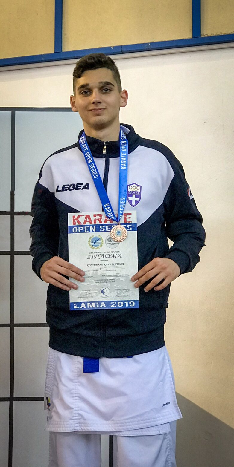 Χάλκινο μετάλλιο ο Κορομηνάς Κων/νος στο Karate Open Series Lamia