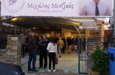 Στις4 Μαΐου θα εγκαινιαστεί το εκλογικό κέντρο του Μ. Μιτζικού στην Αργαλαστή