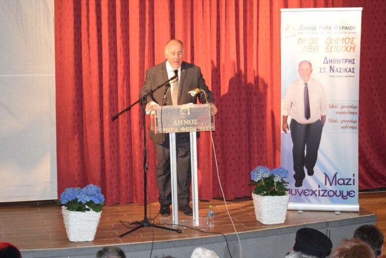 Μεγαλειώδης συγκέντρωση του δημάρχου Ρήγα Φεραίου και εκ νέου υποψήφιου Δημ. Νασίκα