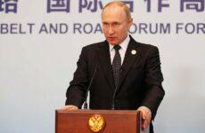 Πούτιν: Η Μόσχα καλωσορίζει την ενίσχυση των εμπορικών σχέσεων με την Κίνα