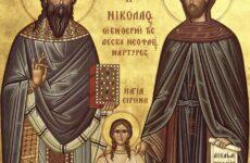 Πανηγύρεις Αγίων Ραφαήλ, Νικολάου και Ειρήνης