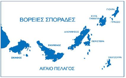 Ολοκληρωμένη χωρική επένδυση Βορείων Σποράδων στο ΠΕΠ Θεσσαλίας 2014-2020