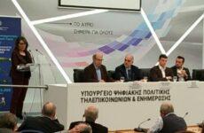 Στο Υπουργείο Ψηφιακής Πολιτικής η Ολυμπία Τελιγιορίδου