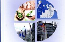 Παρουσίαση του βιβλίου: «Το Ευρωπαϊκό Φαινόμενο: Ιστορία, Θεσμοί και Πολιτικές»