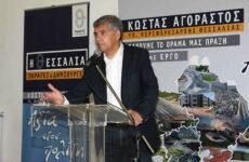 Κ. Αγοραστός από Αργαλαστή: Το αύριο είναι δικό μας και θα το κερδίσουμε