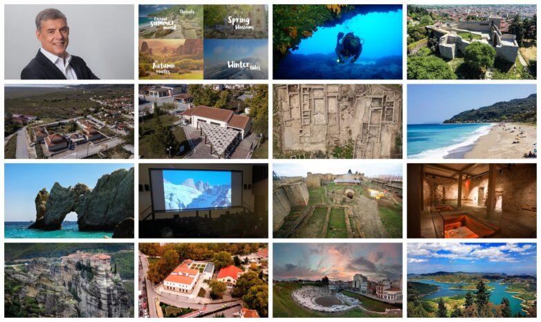 Σε τροχιά ανάπτυξης ο τουρισμός στηνΠεριφέρεια Θεσσαλίας