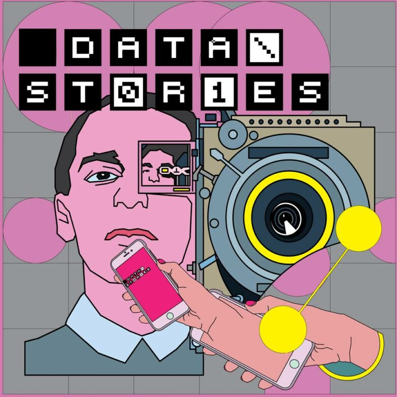 Data-stories: το 1ο Confestival Ψηφιακής Αφήγησης στην Ελλάδα είναι γεγονός! Ένα τριήμερο αφιερωμένο στους τρόπους που αφηγούμαστε ιστορίες σήμερα