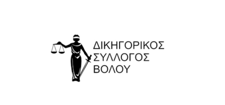 Καταργούνται 170 από τα 463 άρθρα στο νέο Ποινικό Κώδικα