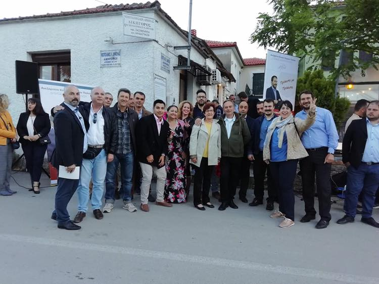 Εγκαίνια εκλογικού κέντρου της Ανεξάρτητης Κίνησης Ενεργών Πολιτών του Δήμου Νοτίου Πηλίου