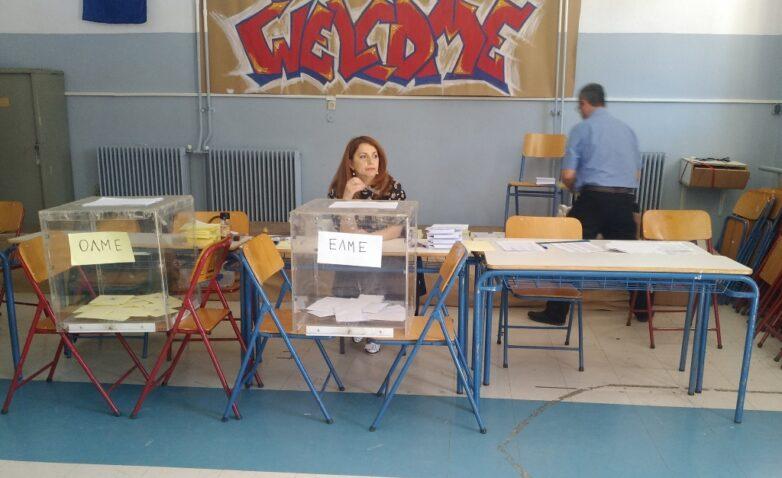 Χωρίς εμπόδια οι εκλογές για την ανάδειξη του νέου Δ.Σ. της ΕΛΜΕ