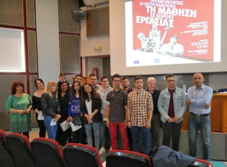 ΕΕ: 100 εκατ. ευρώ για προγράμματα έρευνας και κινητικότητας των φοιτητών το 2019