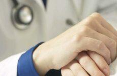 Άσκηση ειδικότητας τριών γιατρών στο Νοσοκομείο Βόλου