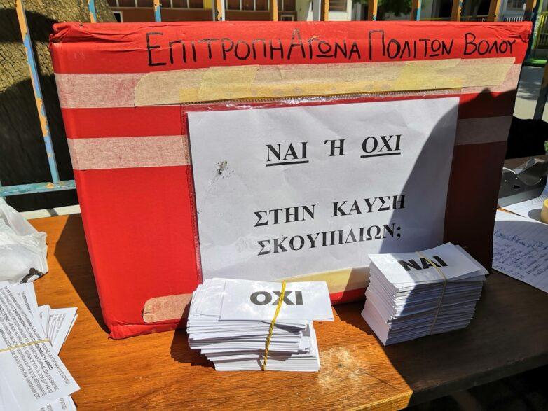 Πολλοί πολίτες συμμετείχαν στο άτυπο δημοψήφισμα για την καύση σκουπιδιών