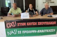 Άτυπο δημοψήφισμα για την καύση απορριμμάτων την Κυριακή στο Βόλο