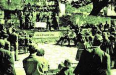 Τριήμερες επετειακές δράσεις και εκδηλώσεις «Μνήμες Κατοχής στη Μαγνησία – Δήμος Ρήγα Φεραίου Μαρτυρικά χωριά Ριζόμυλος & Κερασιά»