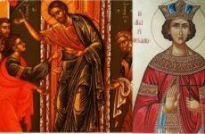 Πανηγύρεις Αποστόλου Θωμά και Αγίας Ειρήνης