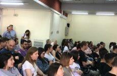 Εκδήλωση της ΕΠΑΣ/ΟΑΕΔ με θέμα: «Ημέρες καριέρας, προοπτικές επιχειρηματικότητας, απασχόλησης & μαθητείας»