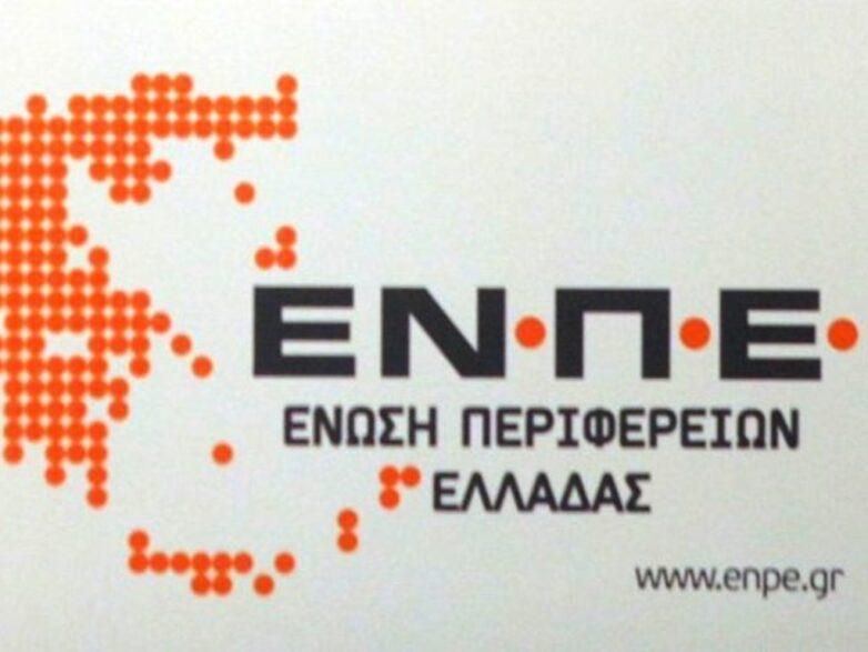 ΕΝΠΕ Ελλάδας: Να δοθεί παράταση για τις δηλώσεις στο Κτηματολόγιο τουλάχιστον έως το τέλος Οκτωβρίου 2019