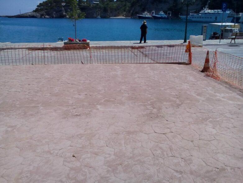 Αποκατάσταση καθιζήσεων στο Πατητήρι Αλοννήσου