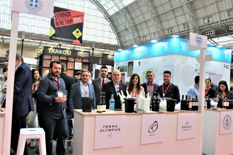 Στη Διεθνή Έκθεση «LONDON WINE FAIR» η Περιφέρεια Θεσσαλίας