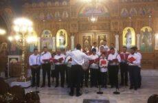 Μελωδικά ολοκληρώθηκε η χρονιά στην Σχολή Β. Μουσικής της  Μ. Δημητριάδος