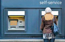 Τράπεζες: κάνουν χρυσές δουλειές με τα προσωπικά δεδομένα