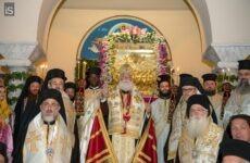 Πατριαρχική τιμή στην πανήγυρη  της Αναλήψεως στον Βόλο