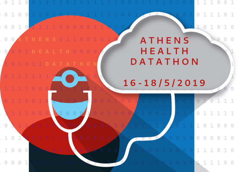Ολοκληρώθηκε το 1ο Health Datathon