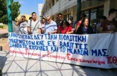 Διαμαρτυρία διοικητικών υπαλλήλων – φοιτητών και καθαριστριών στον υπουργό Παιδείας