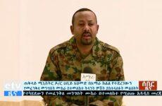 Απόπειρα πραξικοπήματος στην Αιθιοπία