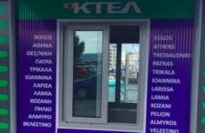 Info kiosk στο λιμάνι Βόλου από τα ΚΤΕΛ Υπεραστικών Γραμμών Νομού Μαγνησίας