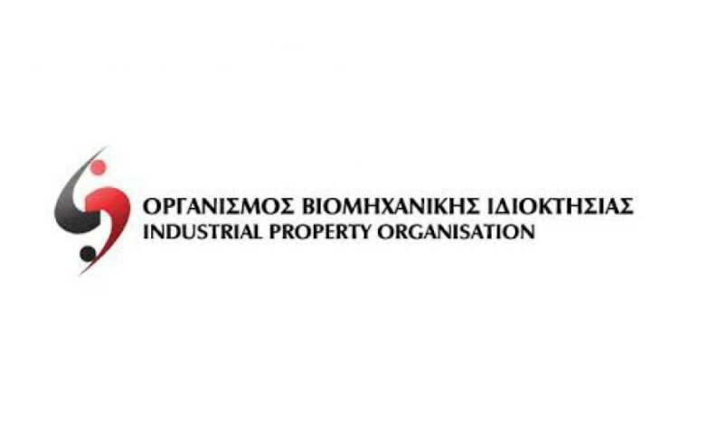 Έναρξη λειτουργίας Ελληνικής Ακαδημίας Βιομηχανικής Ιδιοκτησίας