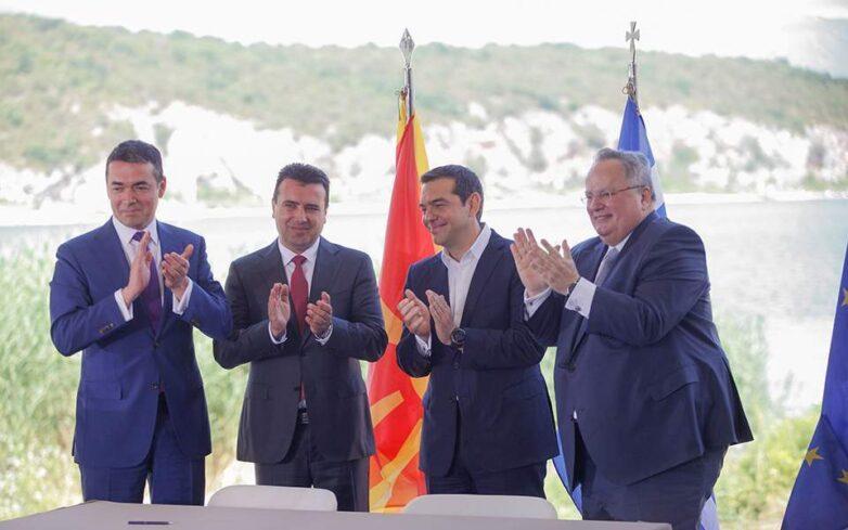 Πέτρος Ι. Παραράς: Άκυρη η συμφωνία των Πρεσπών