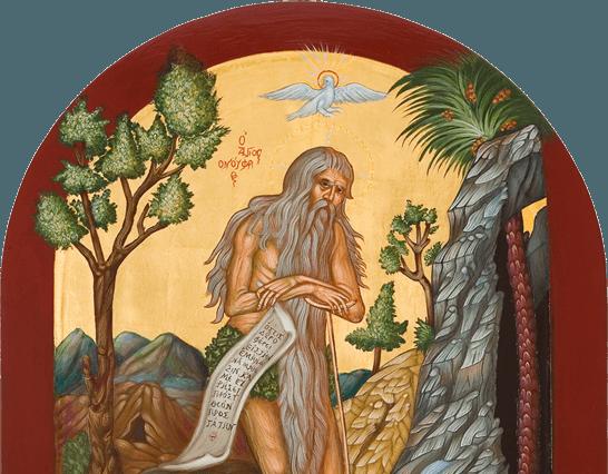 Μνήμη Οσίου Ονουφρίου