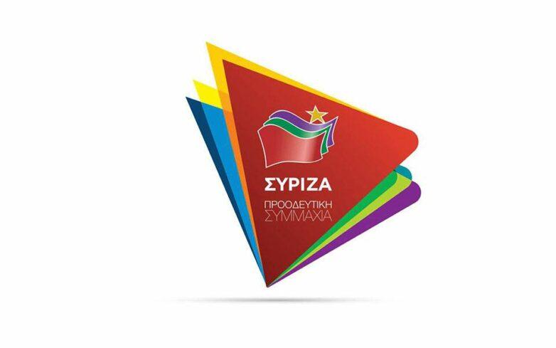Όλοι οι υποψήφιοι του ΣΥΡΙΖΑ στις εθνικές εκλογές