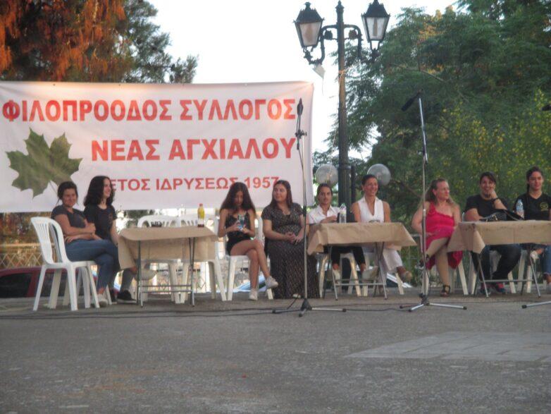 Πλήθος κόσμου στη Γιορτή λήξης των τμημάτων του Φιλοπρόοδου Συλλόγου Ν. Αγχιάλου