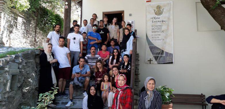 Επίσκεψη ομάδας προσφύγων στο Βυζαντινό Μουσείο Μακρινίτσας