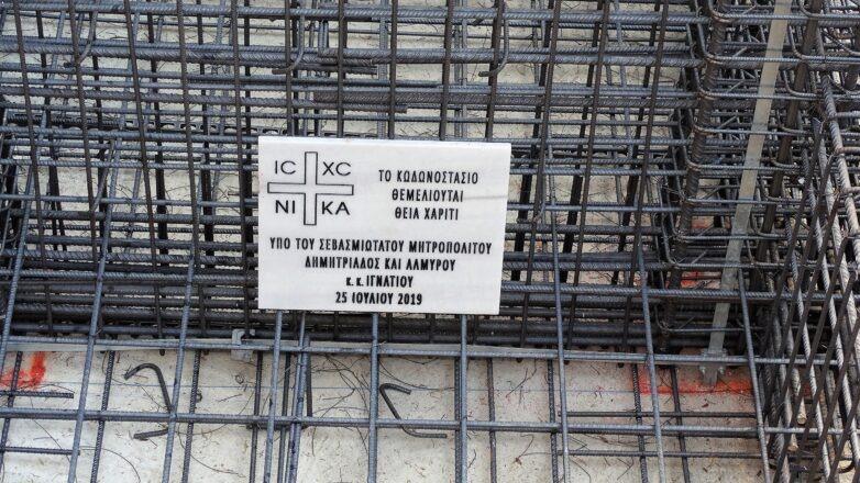 Θεμελιώθηκε το κωδωνοστάσιο στην Άνω Γατζέα