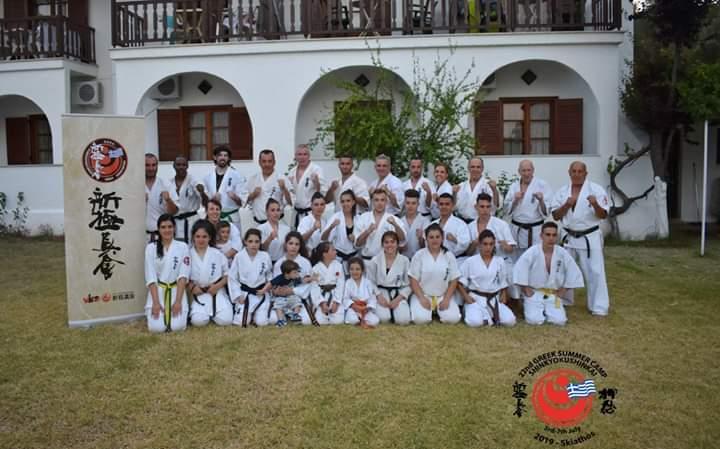 Στη Σκιάθο το 22ο Διεθνές Summer Camp του Ελληνικού Shinkyokushinkai