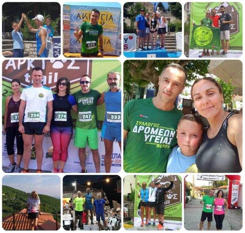 Σε Καρπενήσι, Νευροκόπι, Βέρμιο, Πεπονιά Κοζάνης έτρεξε ο ΣΔΥ Βόλου το Σαββατοκύριακο